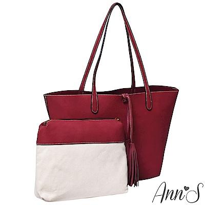 Ann'S上班通勤-肩背流蘇大方包內附小包-酒紅