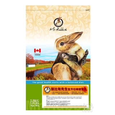 Mr.Rabbit 瑞比兔先生 全方位機能食(兔兔專用) 2.5kg x 2入