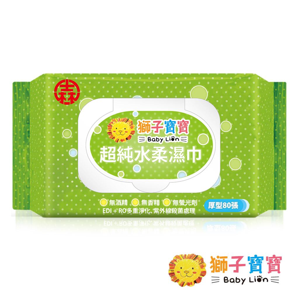 獅子寶寶 Baby Lion 超純水厚型濕紙巾含蓋 (80抽x12包/箱)