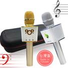 KKL 二代卡酷兒重低音雙喇叭無線藍芽行動KTV麥克風(K8)台灣製造