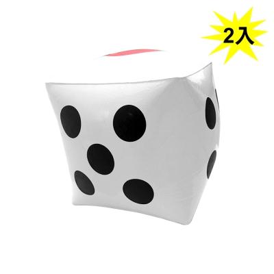 WEKO 35cm充氣骰子玩具2入(WE-DI35-2入)