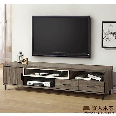 日本直人木業-HONEY簡約180CM電視櫃(180x41x47cm)