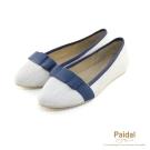 Paidal 優雅OL款小結尖頭包鞋尖頭鞋-藍白