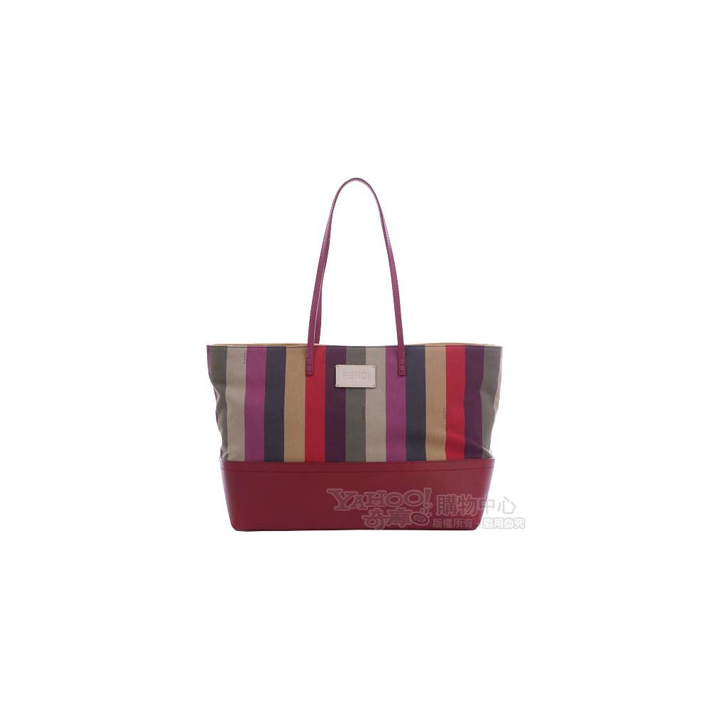 FENDI 彩色條紋拼接肩背購物包(紅色)