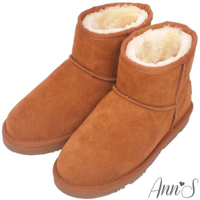 Ann'S溫暖系-真皮素面厚毛短筒雪靴-棕