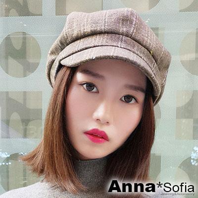 AnnaSofia 復古線格絨面 混棉報童帽貝蕾帽(褐咖系)