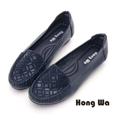 Hong Wa 幾何造型貼鑽舒適包鞋- 藍