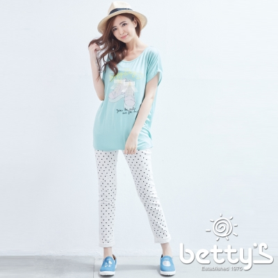 betty-s貝蒂思-褲管反褶蕾絲愛心面料長褲-白
