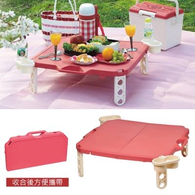 【日本鹿牌】日製CielCiel日式摺疊野餐桌-粉紅