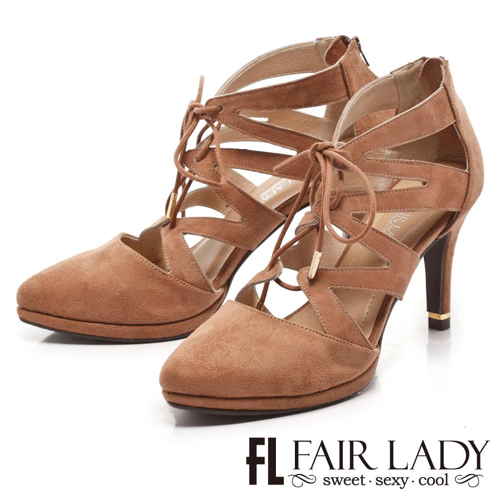 Fair Lady 絕美縷空尖頭綁帶踝靴 卡其