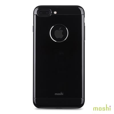 Moshi Armour for iPhone 7/8  曜石黑鋁製保護殼