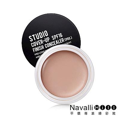 NH專業彩妝 全效持久遮瑕粉底 加贈美肌蛋乙顆