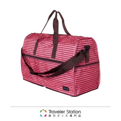 【HAPI+TAS 】橫條蝴蝶結摺疊旅行袋(大)-粉色