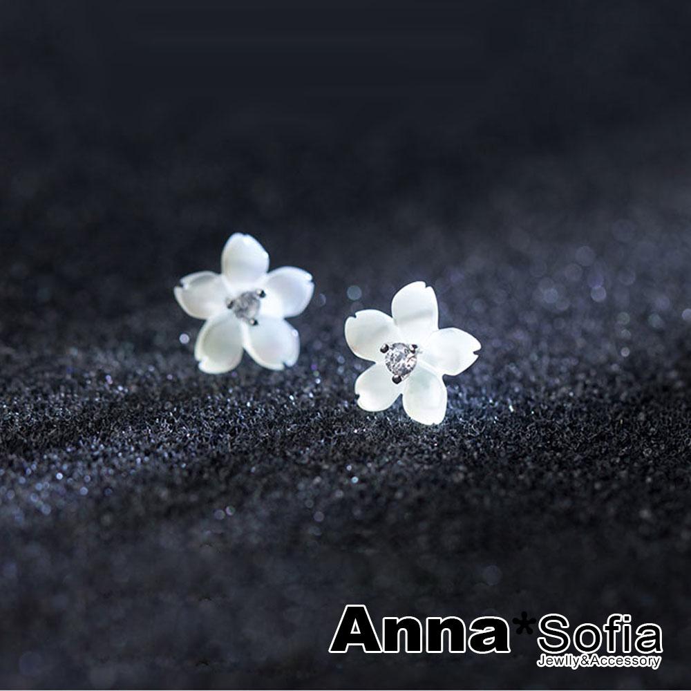 【3件5折】AnnaSofia 櫻花鑽珠貝 925銀針耳針耳環(銀系)