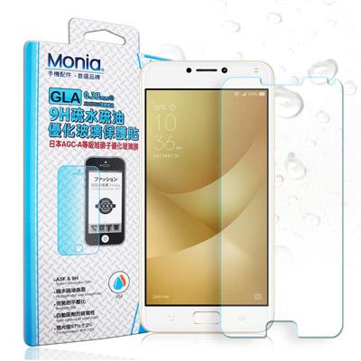 MONIA 華碩 ZenFone4 Max ZC554KL 日本頂級疏水疏油9H鋼化玻璃膜