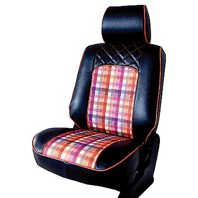 【葵花】量身訂做-汽車椅套-日式合成皮-格紋配色-E款-雙前座