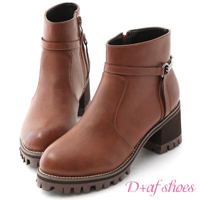 D+AF 絕對風潮.圓環鍊釦高跟厚底短靴*棕