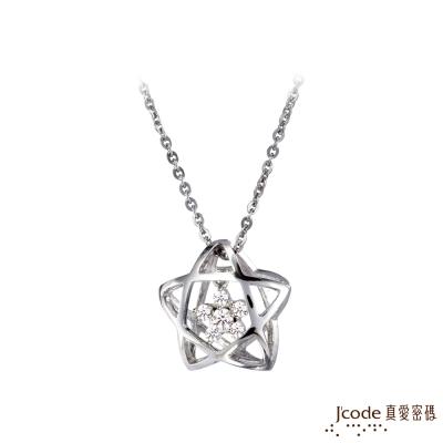J code真愛密碼銀飾 奪目純銀墜子 送白鋼項鍊