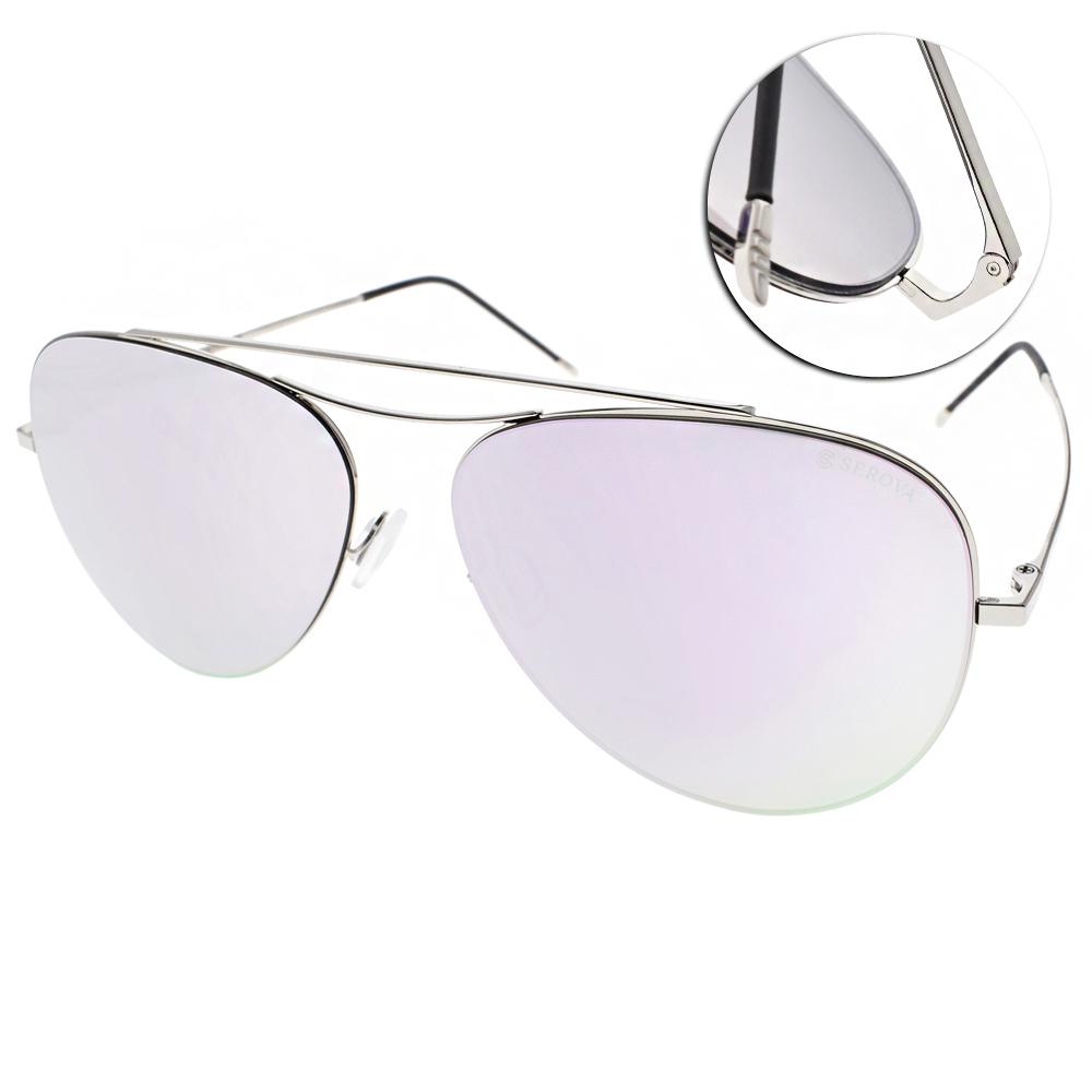 SEROVA太陽眼鏡 雙槓偏光款/銀-粉水銀#SS9003 C17