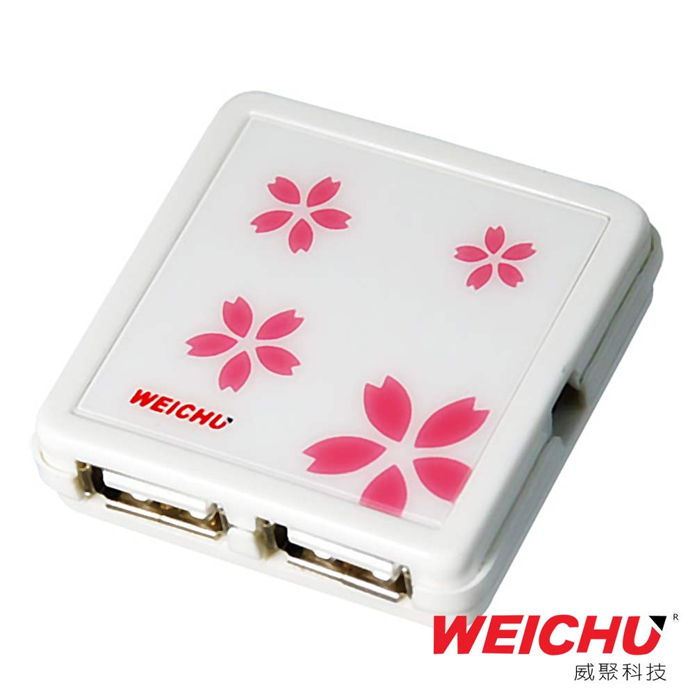 WEICHU 櫻花戀 HU-500W USB2.0 HUB 集線器