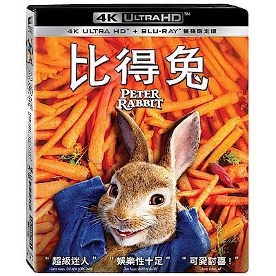 比得兔 UHD+BD 雙碟限定版 藍光  BD
