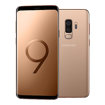 Samsung GALAXY S9+ (6G/128G)旗艦機-晨漾金