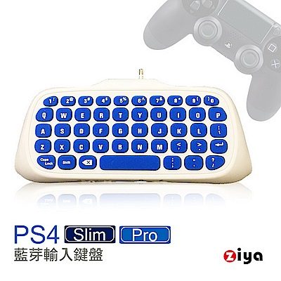 PS4 Slim / Pro 遊戲手把 第三代 輸入鍵盤 神之手款