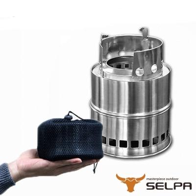 韓國SELPA 不鏽鋼 柴氣化火箭爐 柴火爐 登山爐 加高款