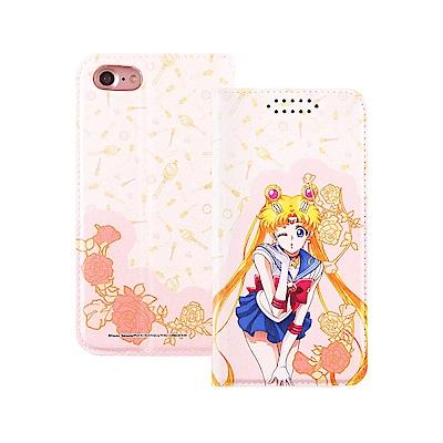 美少女戰士 iPhone 7/8(4.7吋)皮套_月光仙子