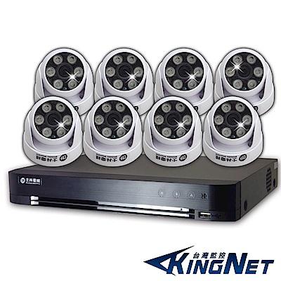 士林電機1080P 16路主機+8支1080P 6陣列紅外線室內攝影機