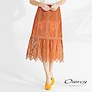 OUWEY歐薇 縷空蕾絲魚尾及膝裙(桔)
