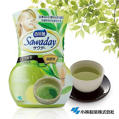 日本小林製藥香花蕾液體芳香劑 - 日本抹茶350ml (快速到貨)