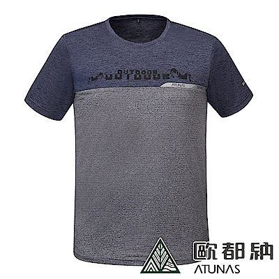 【ATUNAS 歐都納】男款防曬透氣吸濕排汗休閒短袖T恤A1-T1806M麻花灰