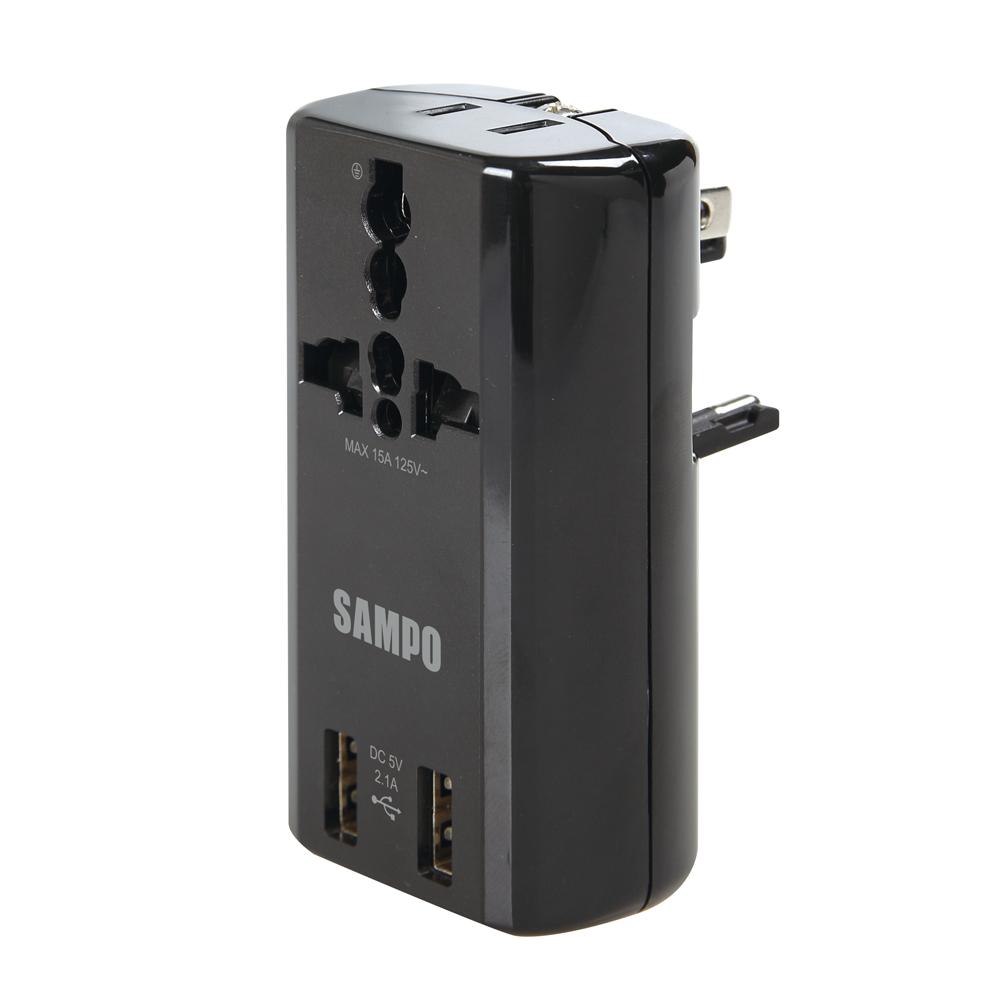 SAMPO聲寶雙USB萬國充電器轉接頭-黑色EP-U141AU2 B