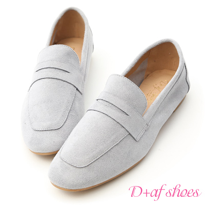 D+AF 自在印象.經典款絨料平底樂福鞋*淺灰