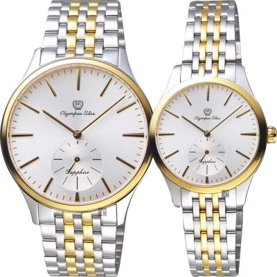 Olympia Star 奧林比亞 小秒針都會對錶-銀x雙色/40+28mm