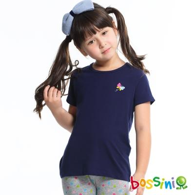 bossini女童-純棉素色短袖T恤05海軍藍