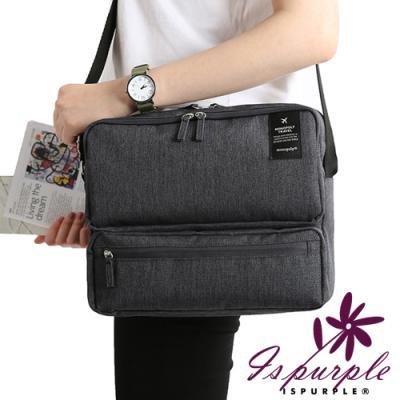 iSPurple-都會亞麻-中性平版鋪棉斜背包-鐵灰