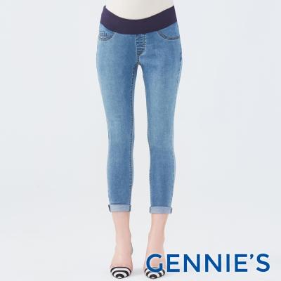 Gennies 經典彈力緊身褲-(T4D04-淺牛仔藍)
