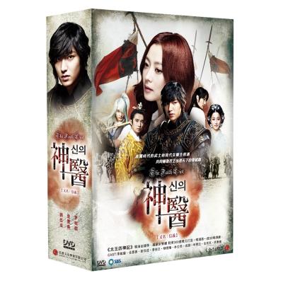 神醫 DVD 雙語版 (又名 信義)