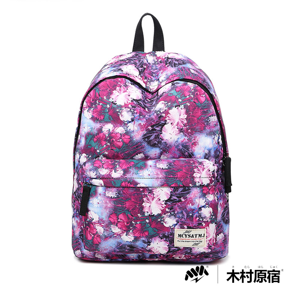 木村原宿MM-街頭彩繪塗鴨經典版印花後背包-紫花花