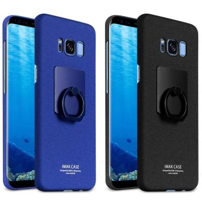 Imak SAMSUNG Galaxy S8 創意支架牛仔殼