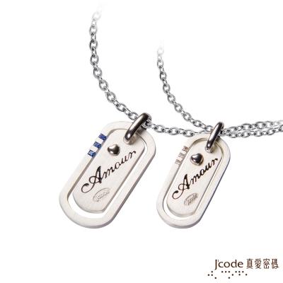 J'code真愛密碼 真愛手札純銀成對墜子 送白鋼項鍊