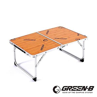 GREEN-B 輕巧迷你折疊桌 折合桌 露營桌