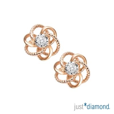 Just Diamond 花漾佳人系列 主鑽總重0.09克拉 18K玫瑰金鑽石耳環