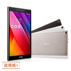 華碩ZenPad 8.0 Z380M 8吋四核平板