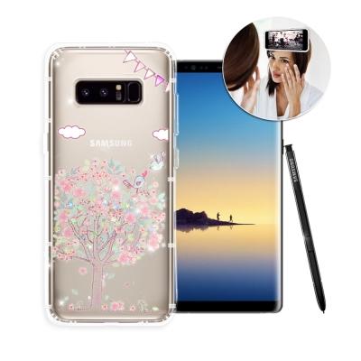 EVO反重力 Samsung Galaxy Note8 亮粉空壓手機殼(相思樹)