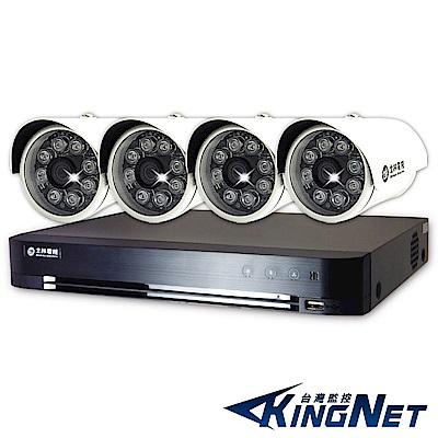 士林電機-4路混合HD1080P監控主機+SONY1080P晶片防水攝影機x4支套餐