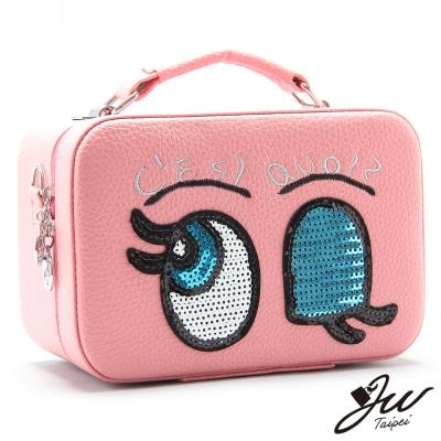 JW-眉飛色舞大眼肩背手提化妝箱-深粉紅-快