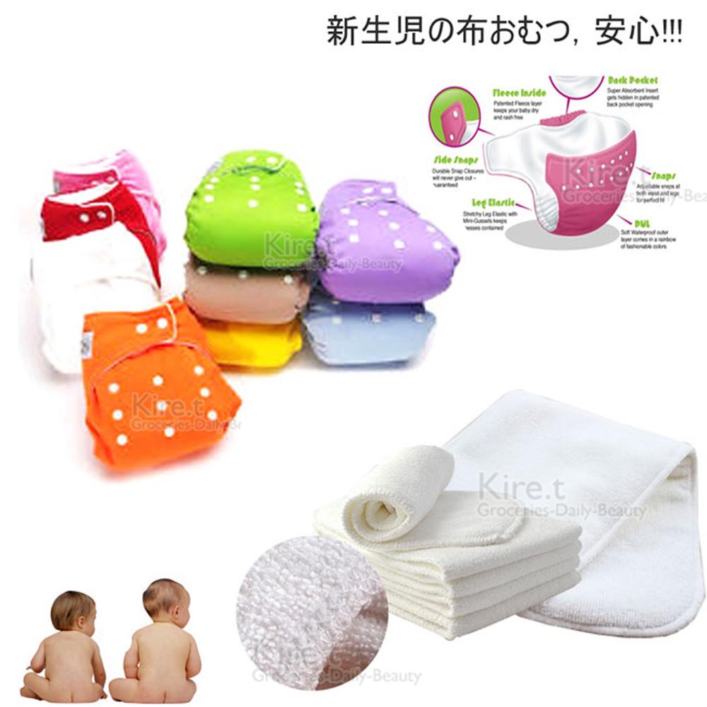 kiret【可洗尿布超值組】環保尿褲超值組-尿片+學習褲